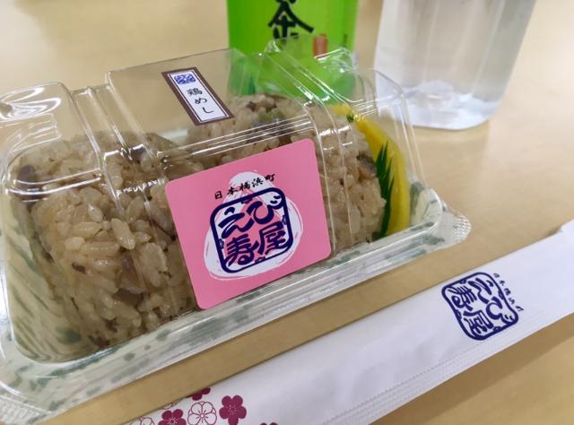 【日本橋】日本橋洗いにきたからこそ食べられた!ロケ弁でも大人気の感動おにぎり。_8