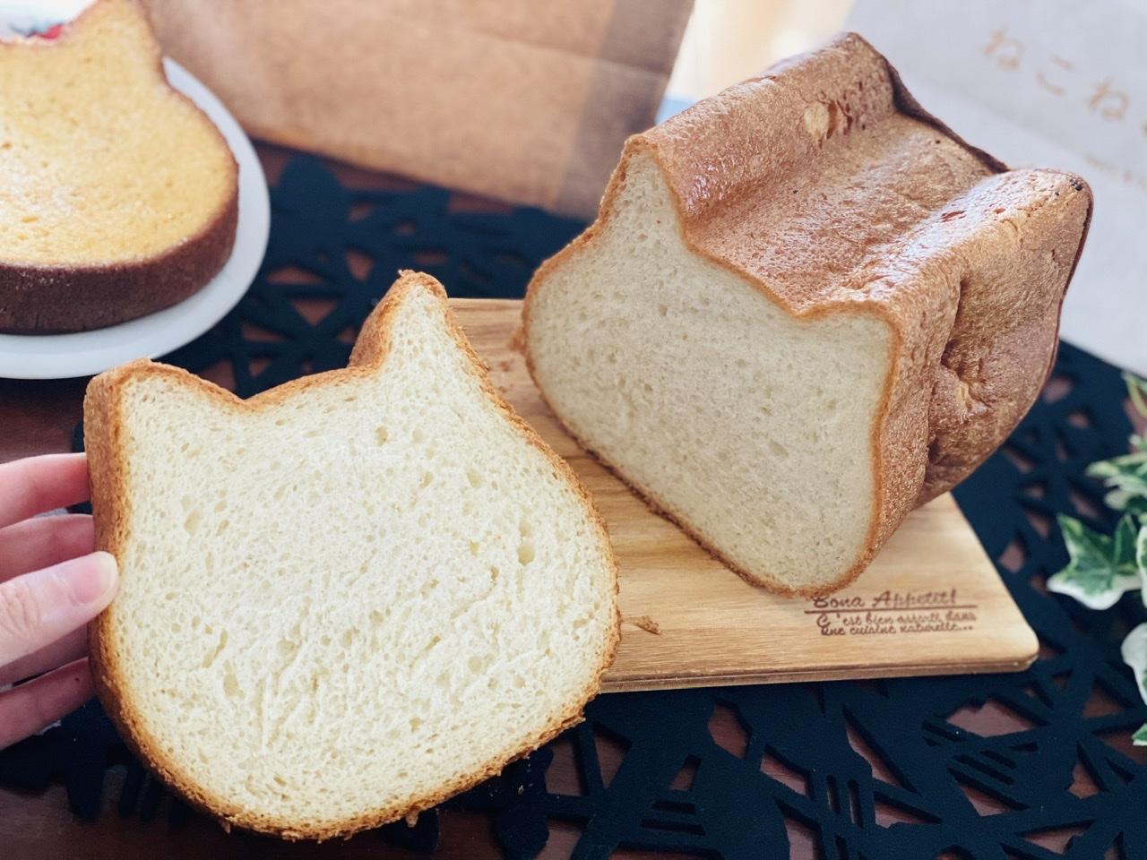 【オンライン販売開始!】可愛さ満点で売切れ続出!念願の《ねこねこ食パン》をGET♡_3