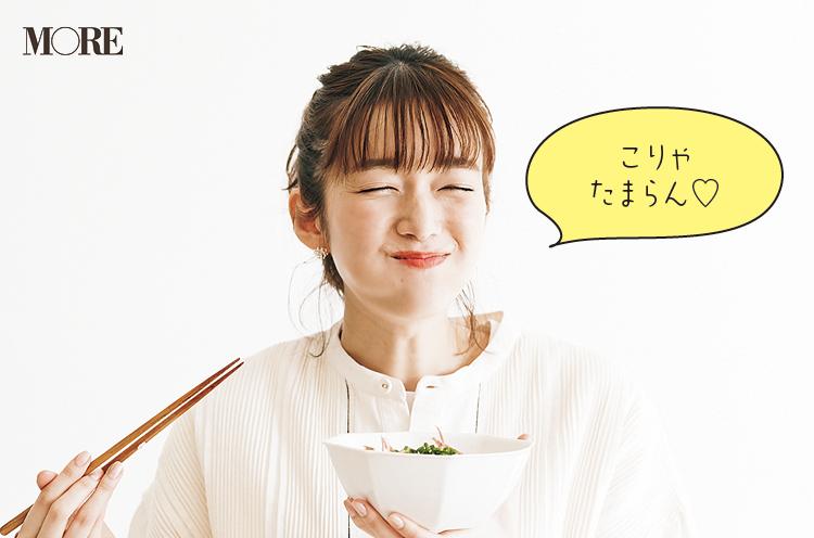 高知県のおすすめお取り寄せグルメ「土佐料理 司」の炭火焼 鰹丼セットを佐藤栞里が食べている様子