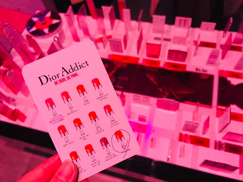 【Dior】まるでニューヨーク!会場はなんと「hotel koé」新リップ発売記念イベントへ♡_10