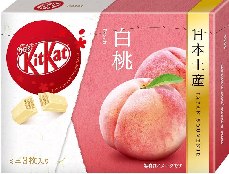成田空港で人気のおすすめお土産5選。限定の「Premiumコロロ いちご」や「キットカットミニ白桃」も♪ PhotoGallery_1_2