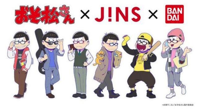 推し松とおそろいのメガネも! 『おそ松さん×JINS』から目が離せない☆_1