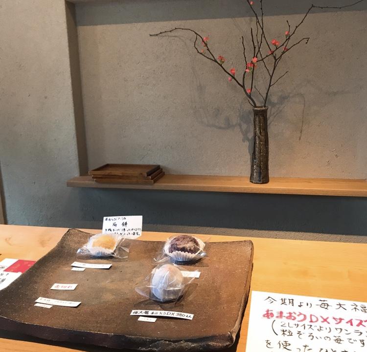 【東京】入手困難!? まめの苺大福【南青山】おもたせにもおすすめ。_2