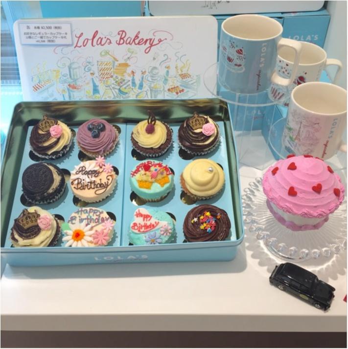 """【FOOD】本日発売♡ケーキがまるごと1個IN!こんなの初めて♡!""""飲むカップケーキ"""" のんできました♡_9"""