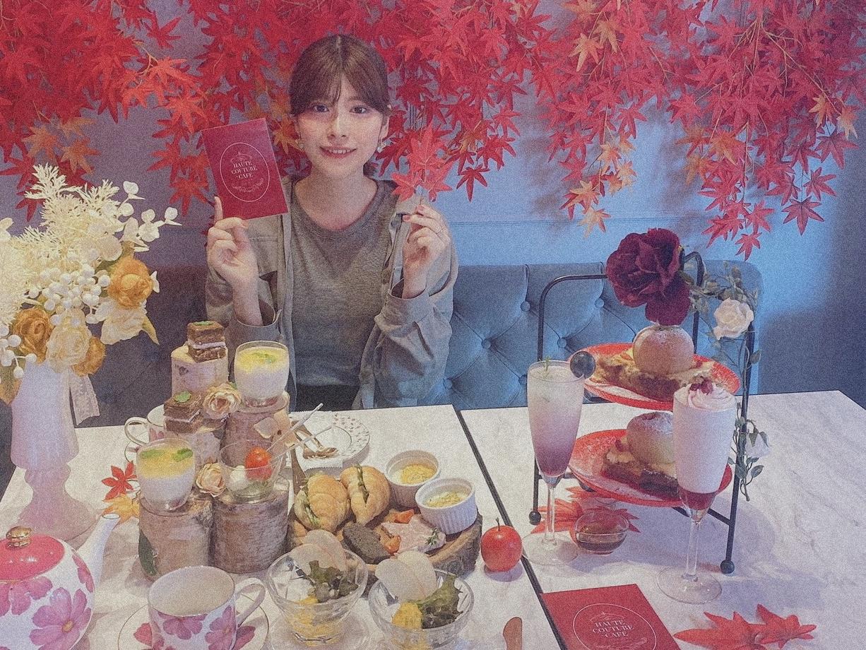 紅葉に囲まれる林檎とチーズのアフタヌーンティー