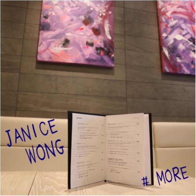 MORE7月号♡話題の『JANICE WONG』で女子会!わたしもちょこっと誌面に登場☻_7
