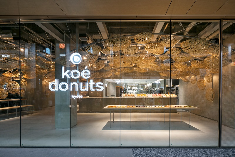 京都カフェのニューフェイス♡ ドーナツファクトリー「koe donuts」が、とにかくおしゃれすぎる件!_1