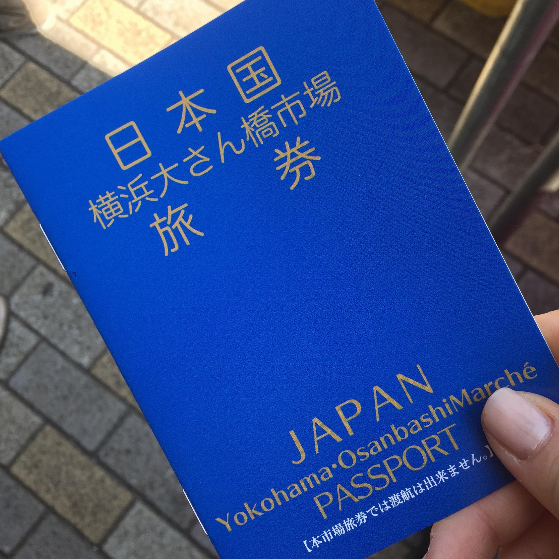 みなとみらい♡横浜港大さん橋マルシェで出会った葉山町のパン♡【ブレドール】_3