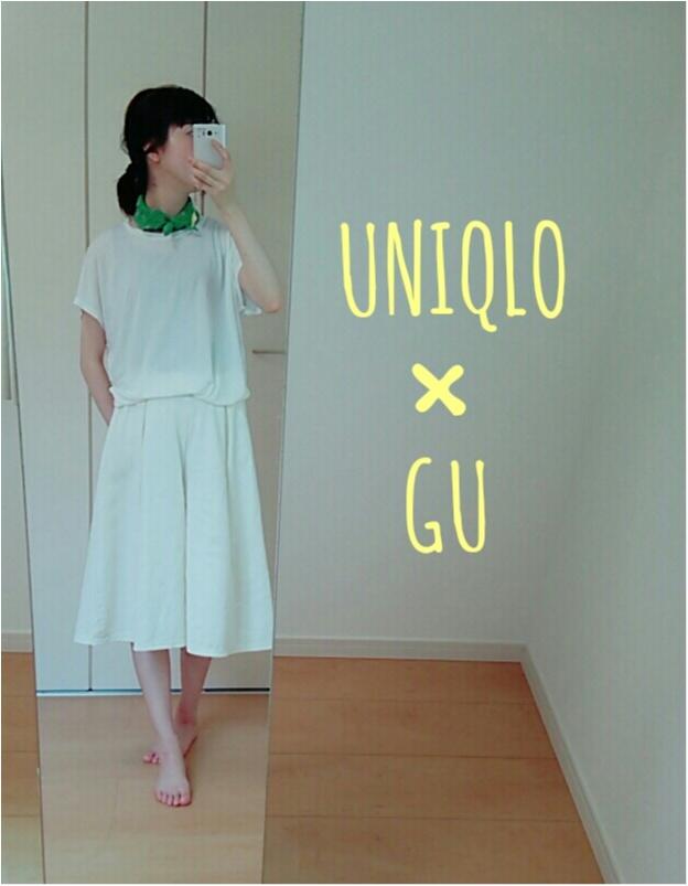 やっぱり白が着たい!!【UNIQLO×GU】でセットアップ風♪ _1