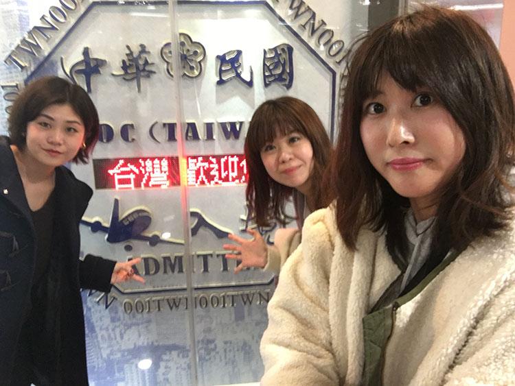 台湾女子旅おすすめプラン(2泊3日編)- 2019年版 | 台北や台中のカフェ、インスタ映えスポットまとめ_1