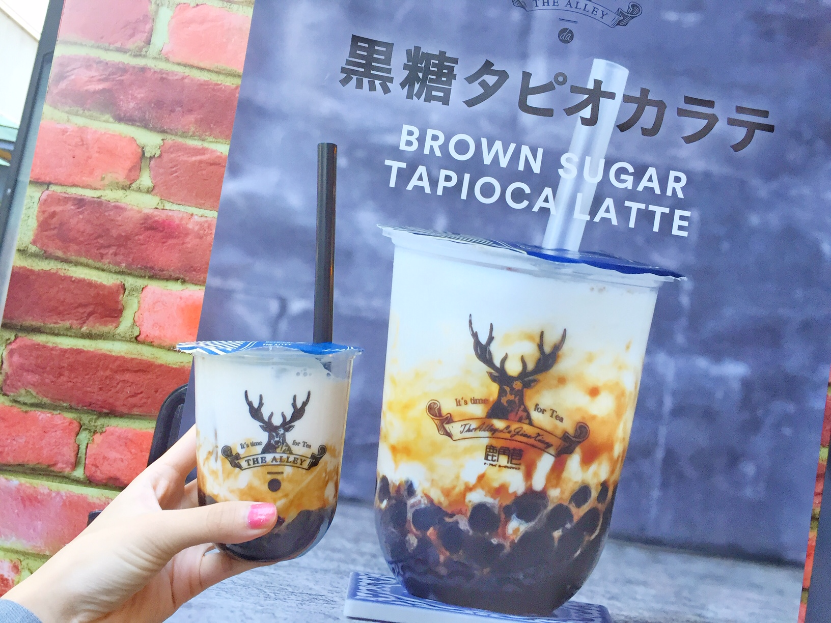 【Let's タピ活♡】THE ALLEYの黒糖タピオカラテがやっぱり美味しすぎる!_1