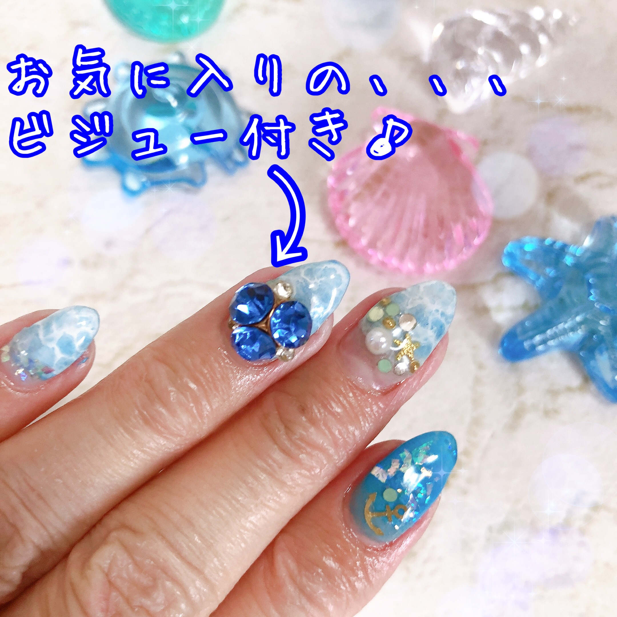 【夏ネイル・マニキュア】海をイメージした水面セルフジェルネイル☆涼しげな感じがお気に入り!100円ショップで見つけたネイルシールを貼ってみました。_2
