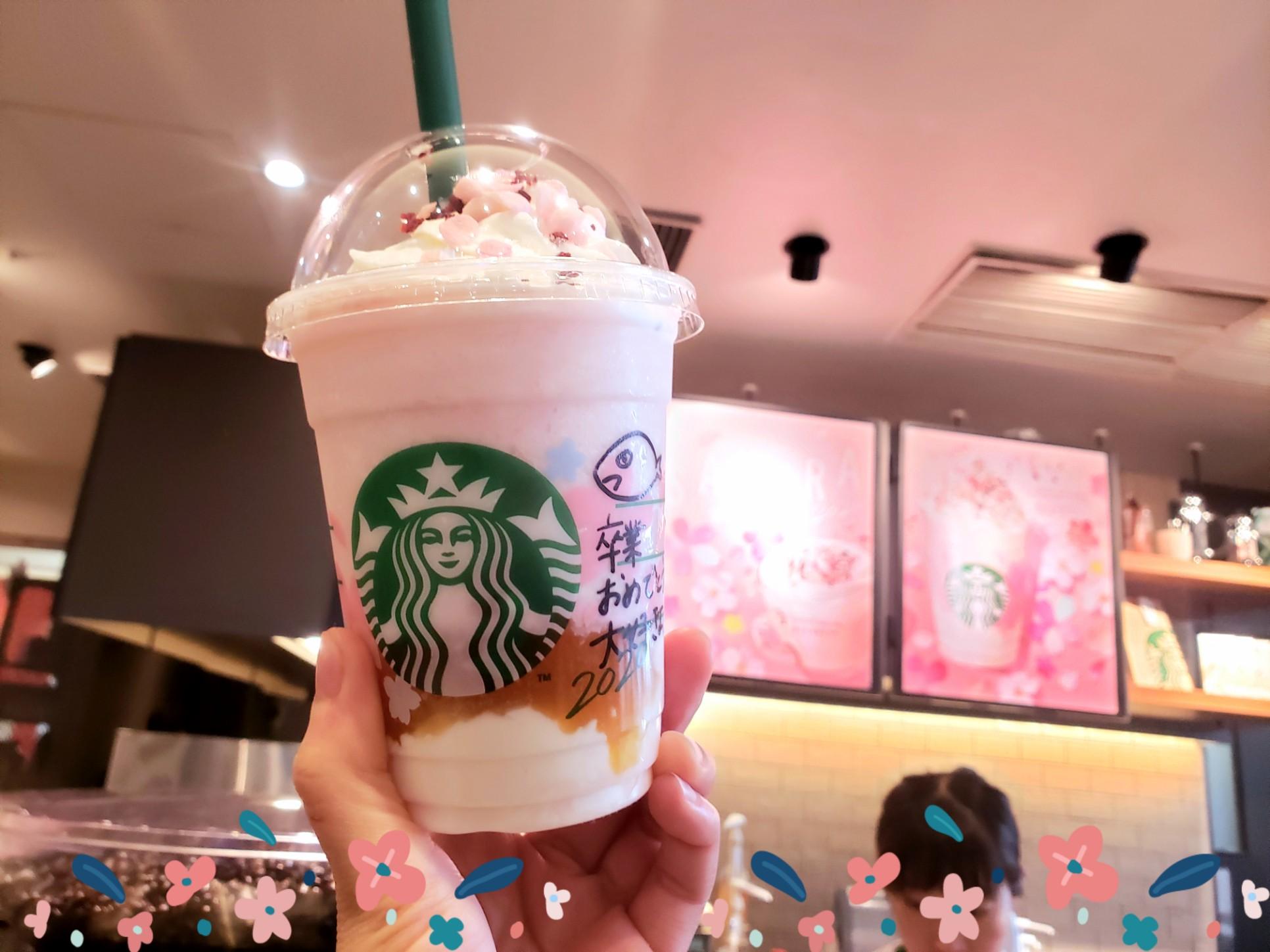 【スタバ《さくら》】ドリンクもマグカップもコーヒーもピンクでかわいいを紹介♡_3
