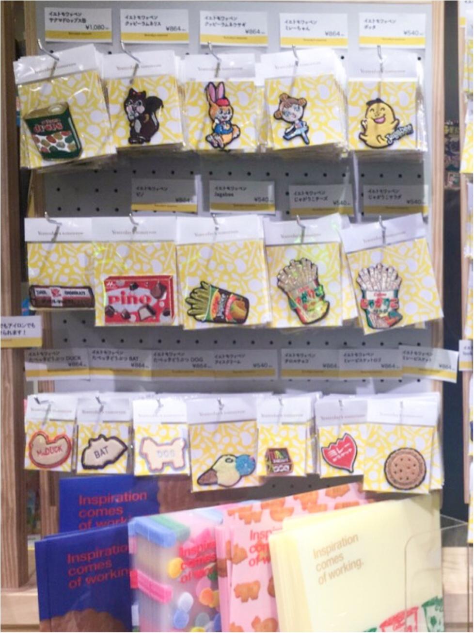 《ご当地/新宿》話題☆お菓子のワンダーランドが新宿に登場♡ あの有名お菓子がBIGサイズに!!_6