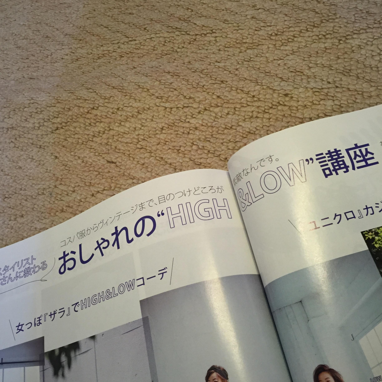 【MORE8月号】発売中♡MOREを読んで、楽しく夏じたくを始めちゃおっ♩≪samenyan≫_9