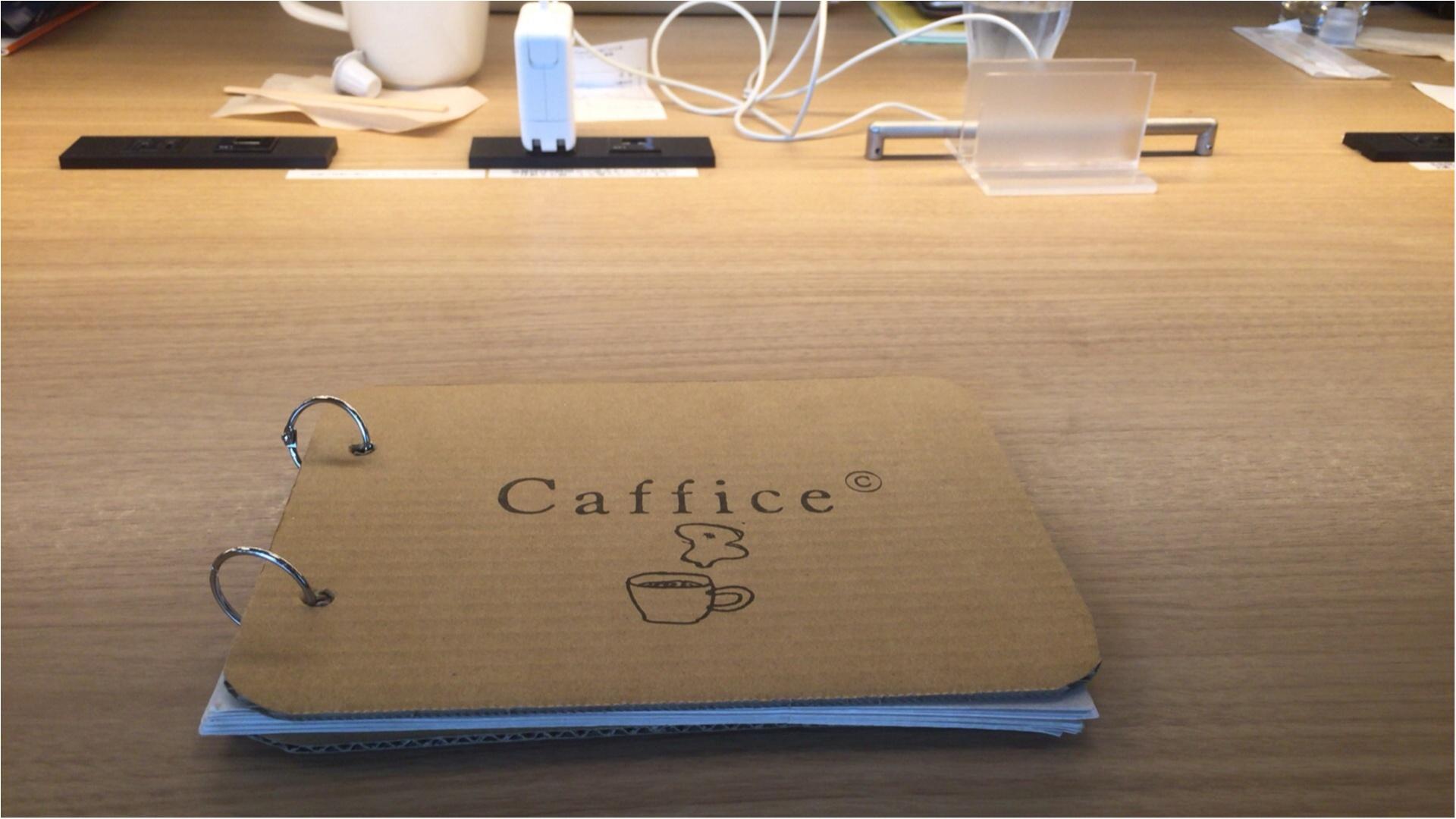 《*Cafe*》新宿三丁目駅直結!電源Wi-Fi完備のCAFE+Office✨メニューも充実のCafficeがお薦め☆_3