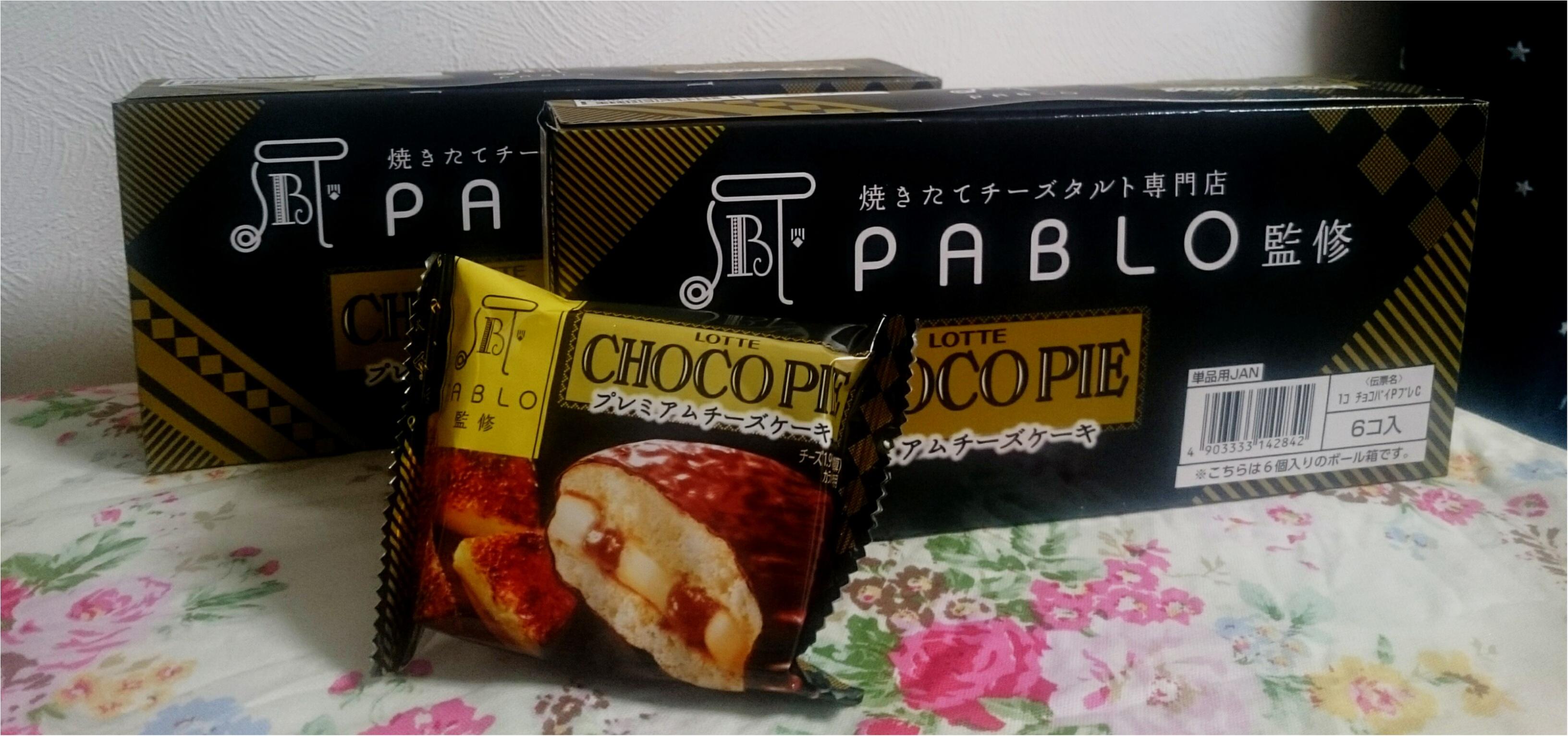 ロッテ×PABLO チョコパイの大量買い_3