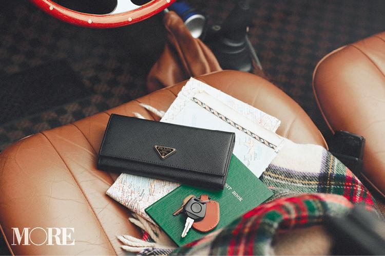 シャネル、ヴィトン、それとも……? 2019年最初のお買物は「憧れブランドのお財布」がいいんじゃない♡?_1_5