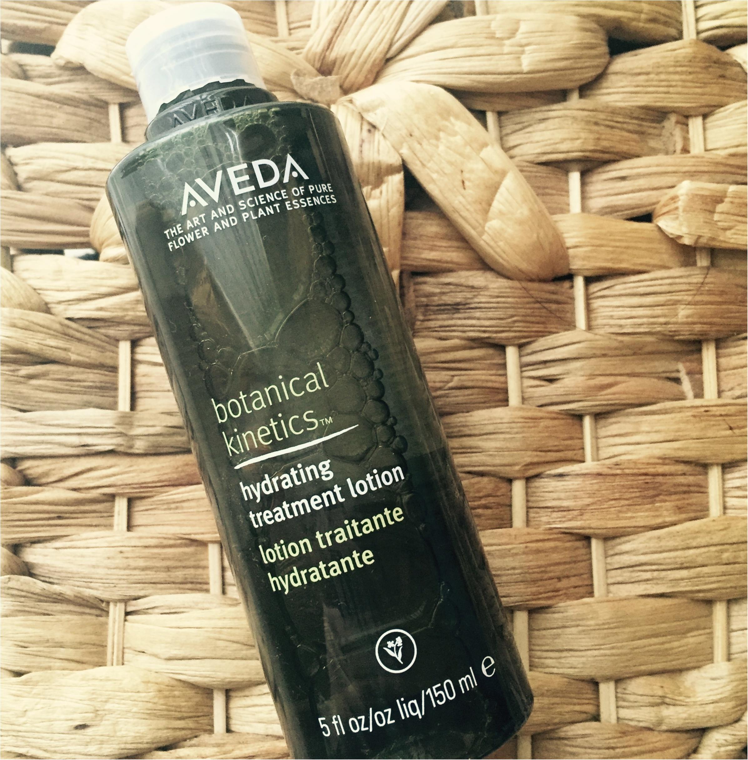 """まるで""""肌のパワードリンク""""。『アヴェダ』の最新化粧水をいただきます!_1"""