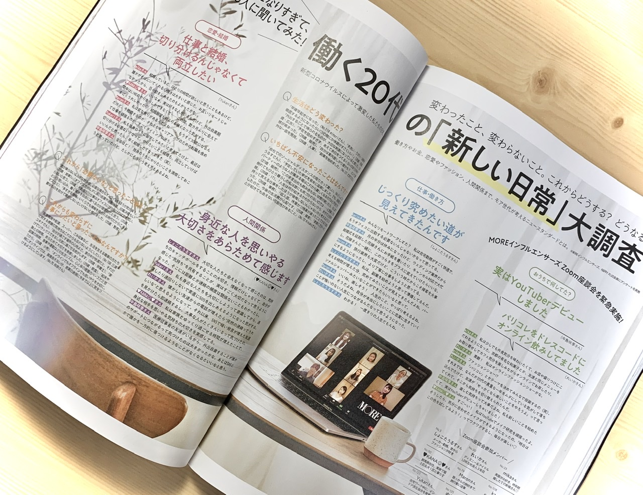 ♡MORE デビュー♡_2