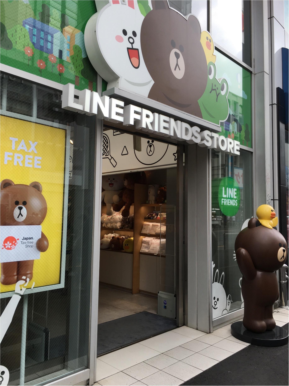 ♡大人気キャラクターショップ【LINE FRIENDS】行ってきたよ‼︎♡モアハピ◡̈のぞみ♡_2