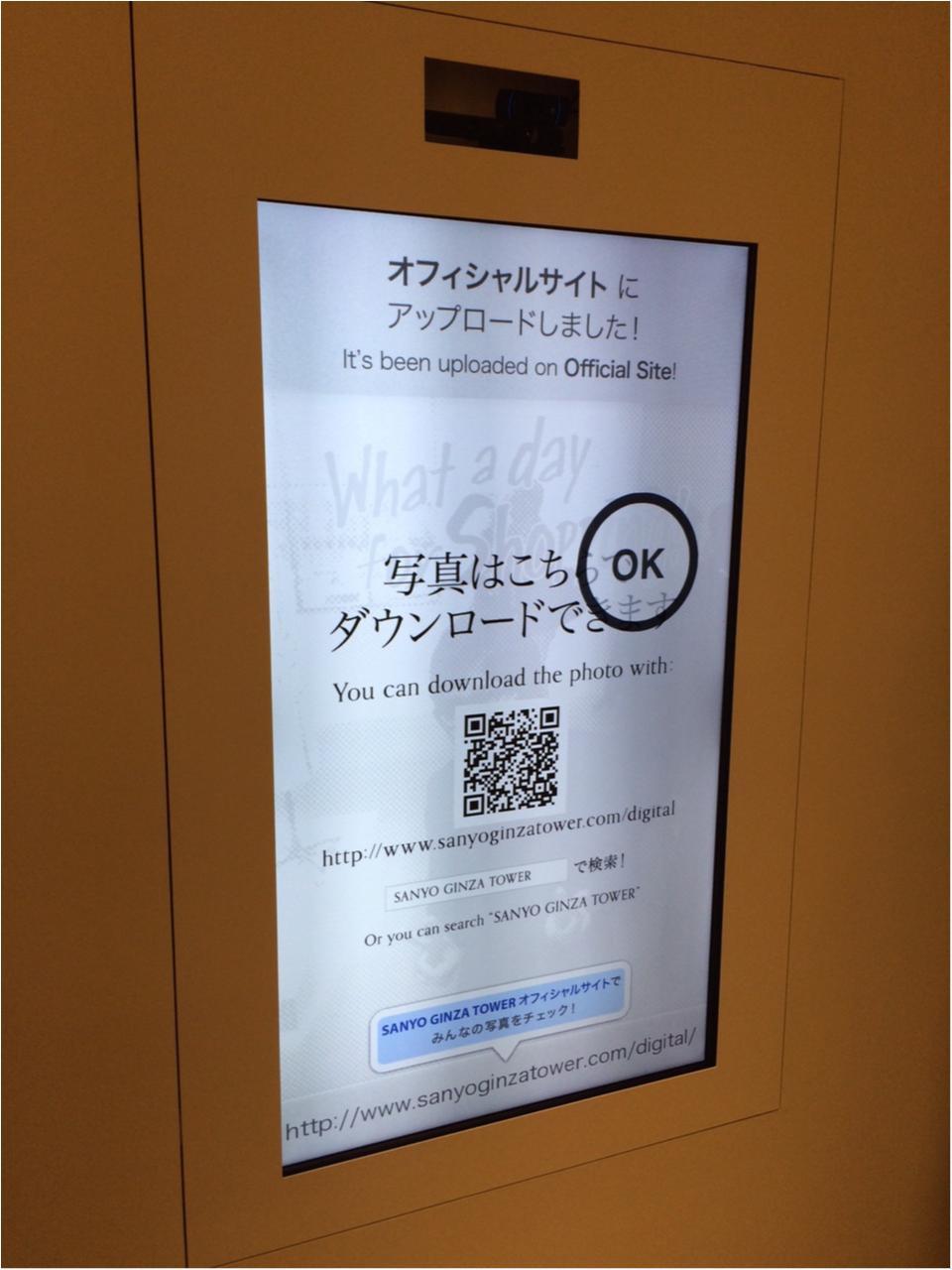 あの『ブルーレーベル・クレストブリッジ』も! 『SANYO GINZA TOWER』オープン! 後編_4