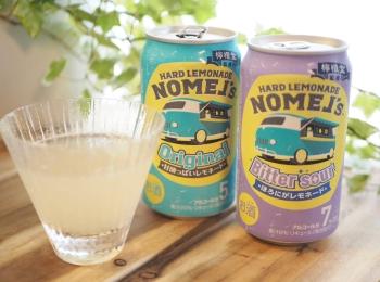 檸檬堂好きにおすすめ!  「ノメルズ ハードレモネード」を飲んでみた【今週のMOREインフルエンサーズ人気ランキング】