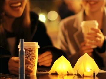 """横浜で非日常体験! ダウンライトイベント「""""Nothing"""" is """"Charming""""」に参加してみよう【12/11(火)開催】"""