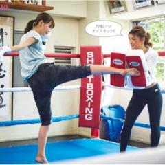 約半年のトレーニングで、だーりおが変わった4つのこと!【#モアチャレ 内田理央の「キックボクシング」チャレンジ!】
