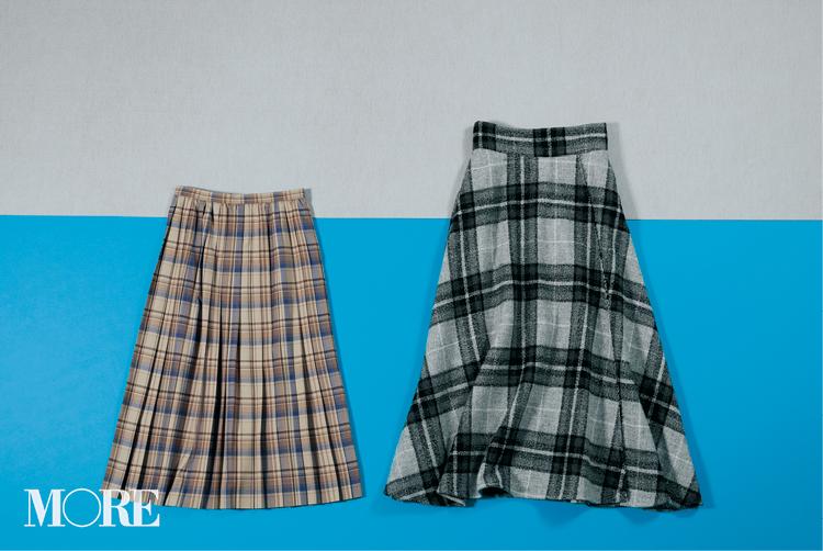 おしゃれな人が秋真っ先に買ったチェック柄スカート