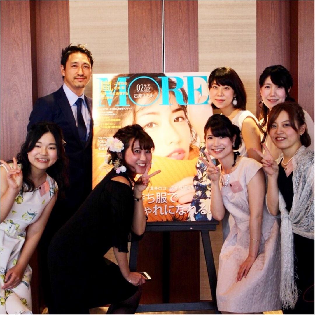 【MORE大女子会2018】ブログアワード2位♡ありがとうございましたっ!!_7