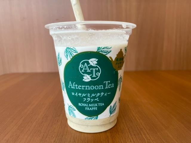 【ファミマ】《コンビニスイーツ》あのお店の紅茶がフラッペで楽しめる?!_6