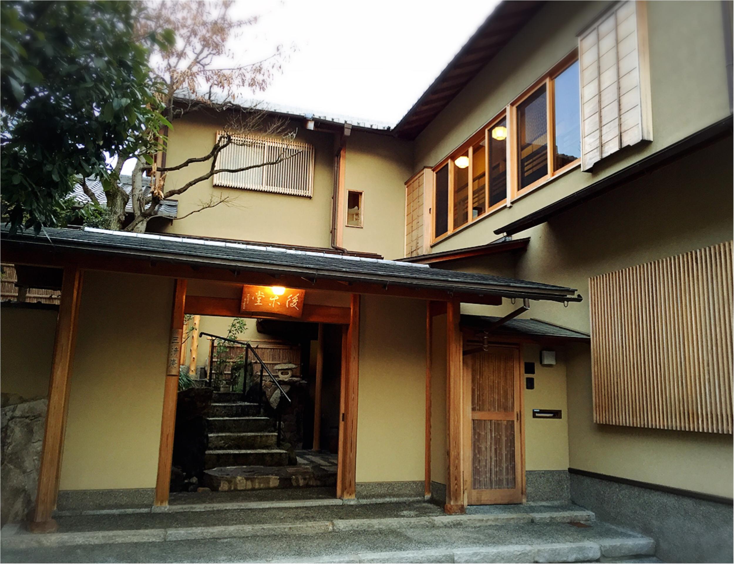 京都&奈良、1泊2日の新発見ツアー_1