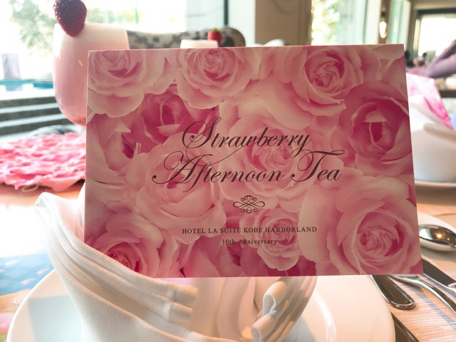 【ラ・スイート神戸ハーバーランド】ストロベリーアフタヌーンティーの苺と薔薇のコラボが可愛すぎる♡♡_1