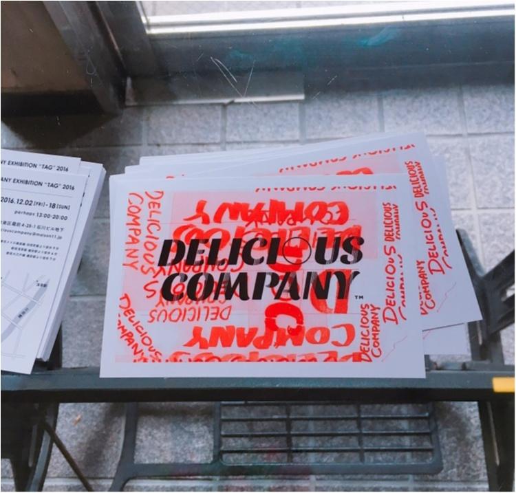 """《感性が刺激される展示会♡》テラスハウス出身の""""Mr.パーフェクト""""が手がける展示会にお邪魔しました♡_1"""