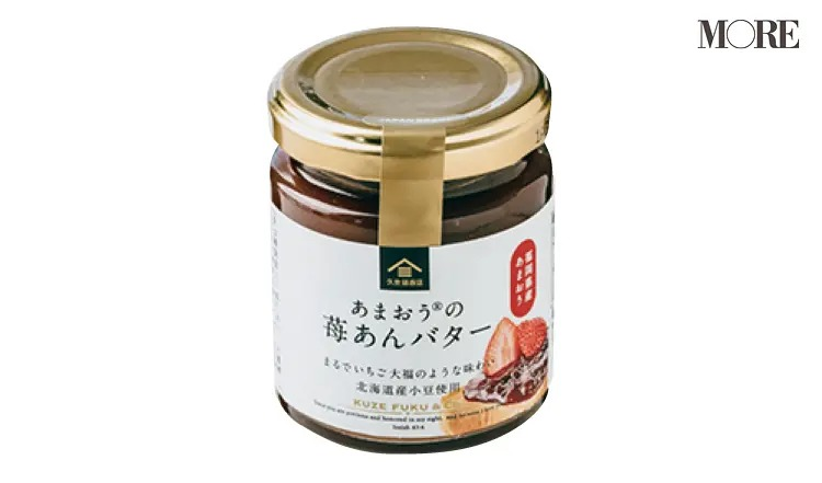 久世福商店のあまおうの苺あんバター