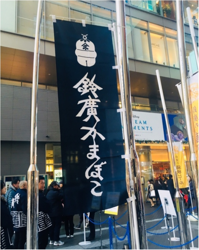 箱根ビール大感謝祭イベントレポ@二子玉【箱根ビール×鈴廣かまぼこ】★_4