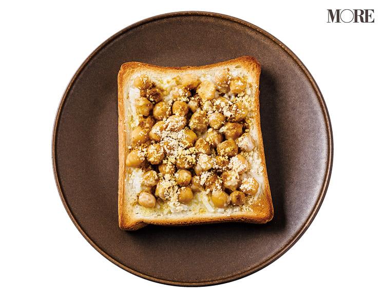 食パンのアレンジレシピ特集 - 朝食やホームパーティにもおすすめの簡単レシピまとめ_6