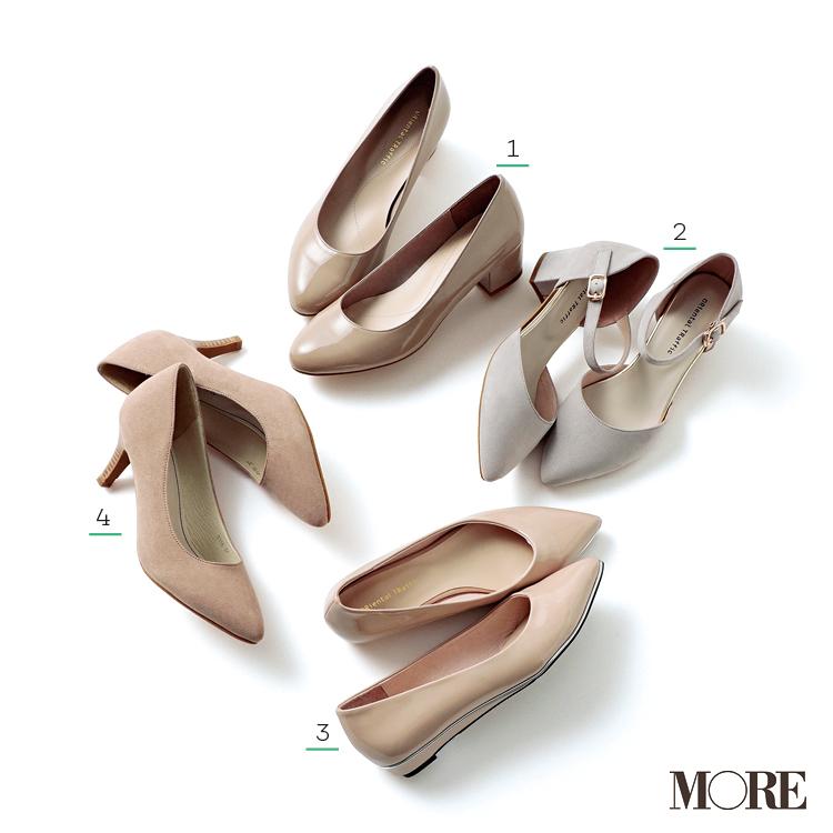 ヒール靴、フラット靴、スニーカー。20代におすすめのシューズをブランド別にご紹介 | レディース_4