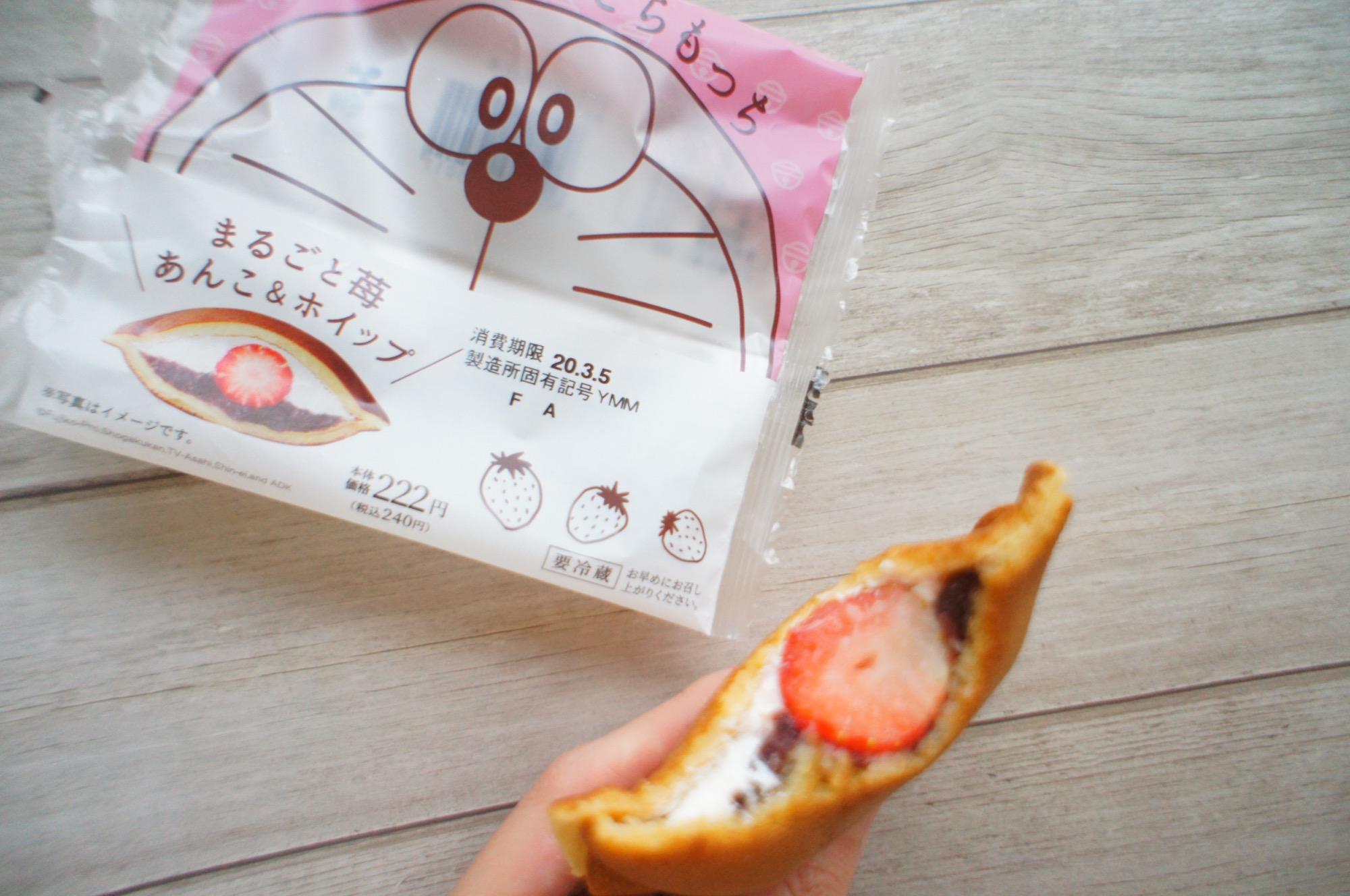 『クリスピー・クリーム・ドーナツ』のバーバパパコラボが可愛すぎて食べられない!? コンビニスイーツも気になる♪【今週のモアハピ部人気ランキング】_3_2