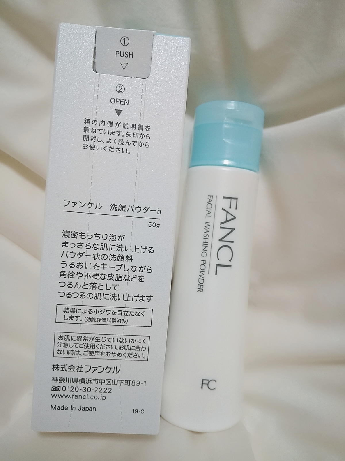人気の《FANCL洗顔2選》パウダータイプの洗顔にハマっています!_4