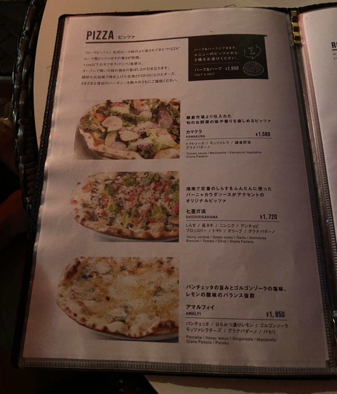 【七里ヶ浜ディナー】Amalfi DELLASERAをご紹介♪_8