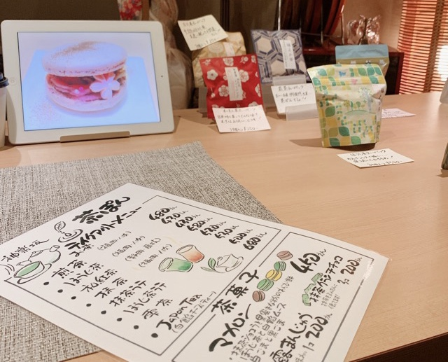 【神楽坂カフェ】オープンしたばかり!日本茶専門店「茶ぽん」で優雅にブレイクタイム♡_2