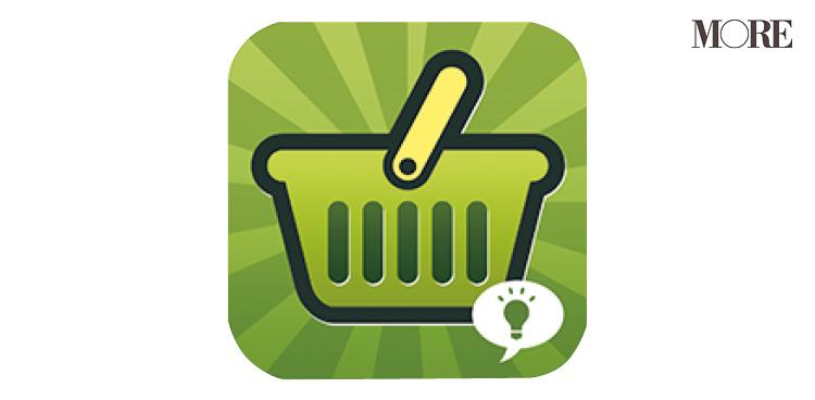 マネーの達人が愛用中の決済・家計簿アプリを紹介!『PayPay』や『LINE Pay』でお得に買い物♬ _10