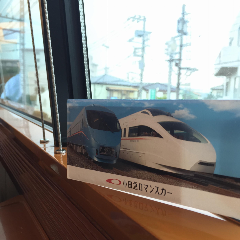 【箱根旅】箱根湯本駅から徒歩1分❤︎アートなお蕎麦屋さんで腹ごしらえ☺︎_1