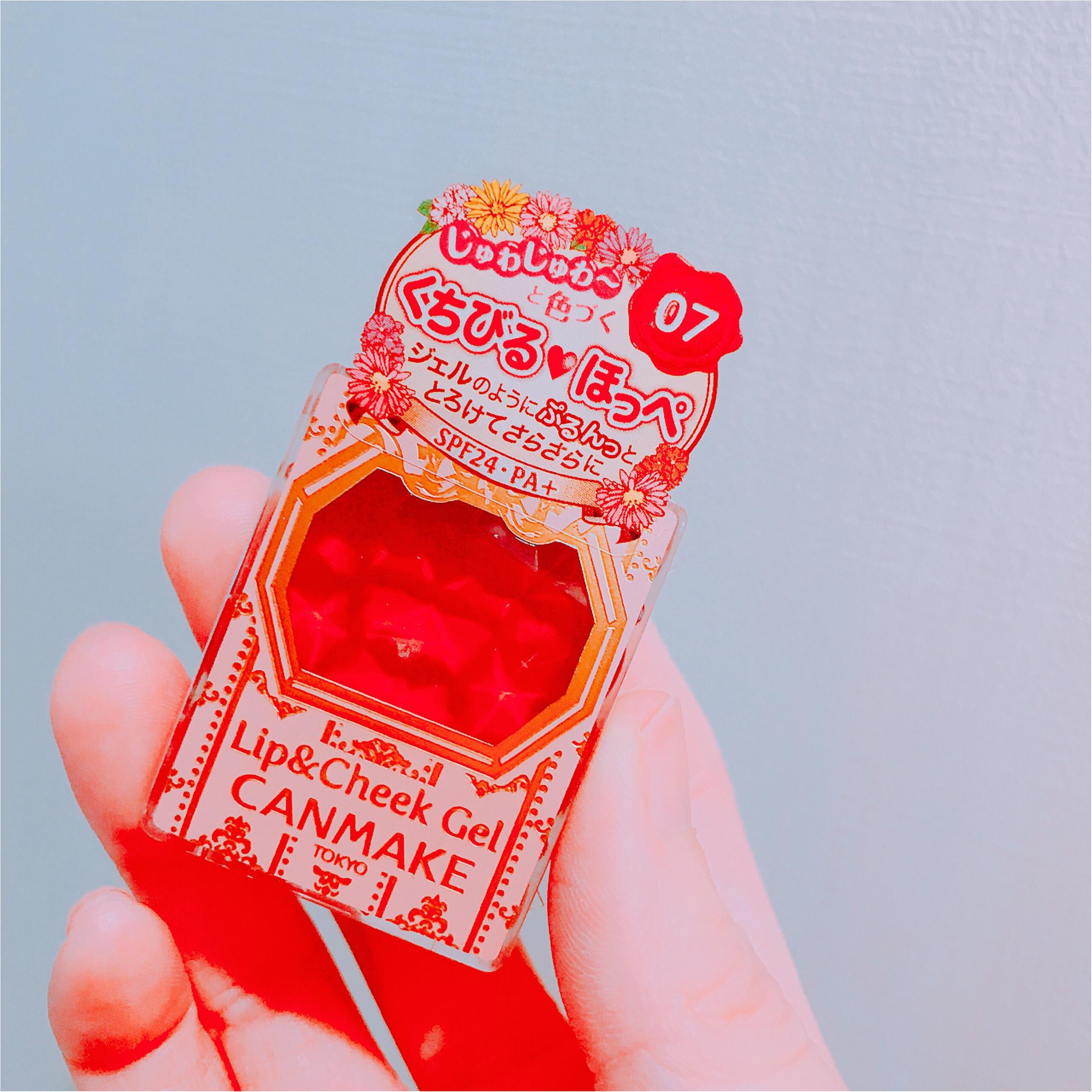 【チャレンジ!】total 3000円以下のプチプラコスメでメイクしてみた♡【ブロガーバトル…】_15