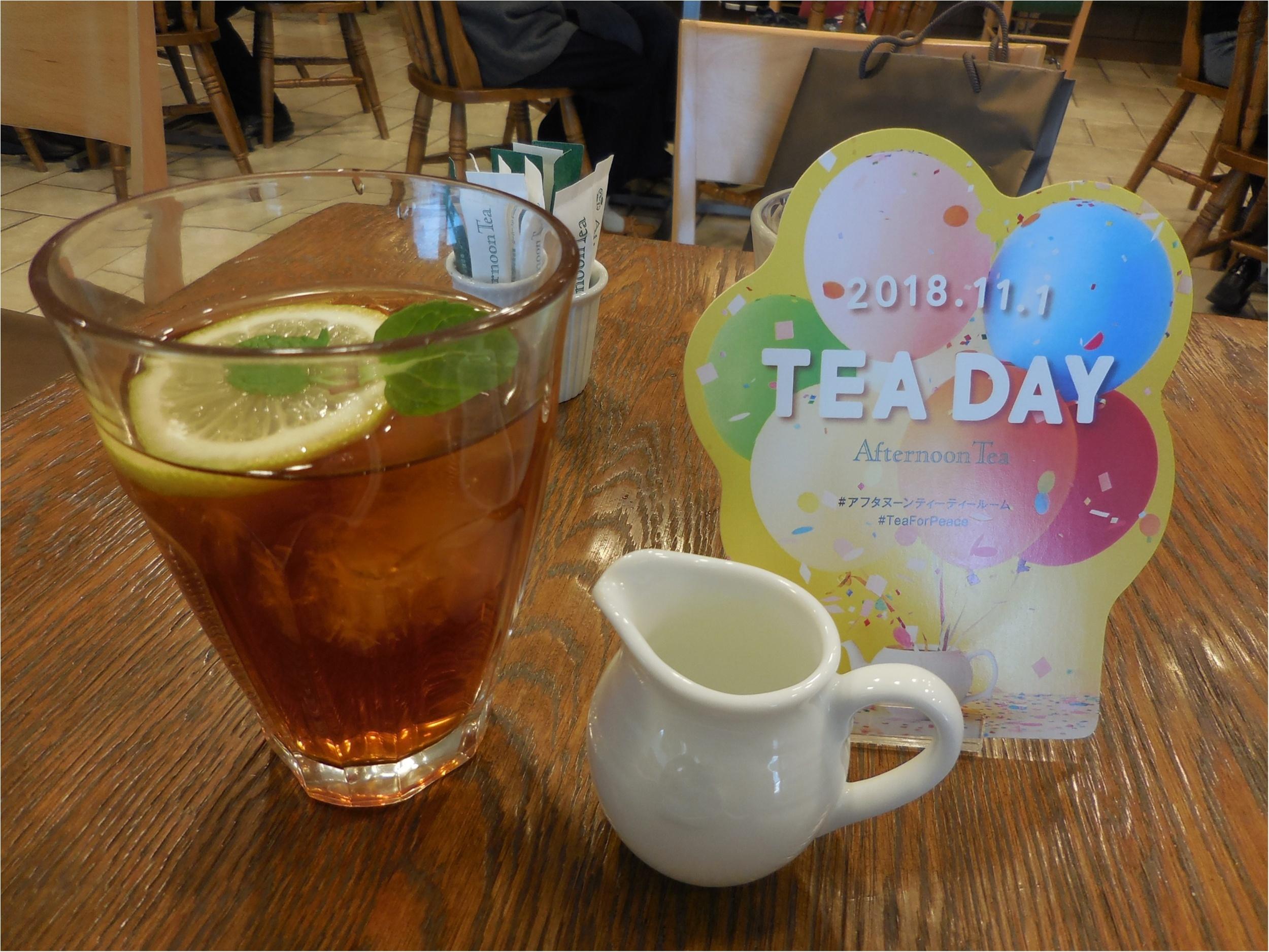 【アフタヌーンティー・ティールーム TEA DAY】11月1日は紅茶の日で店内すべての紅茶が111円でした_3