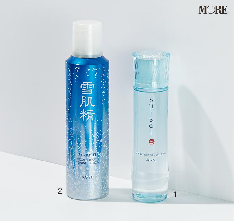 『スイサイ』『雪肌精』の化粧水