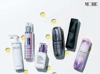 美白化粧品おすすめ【2020最新】美容液やクリームなど、くすみ・シミ対策のスキンケアコスメまとめ