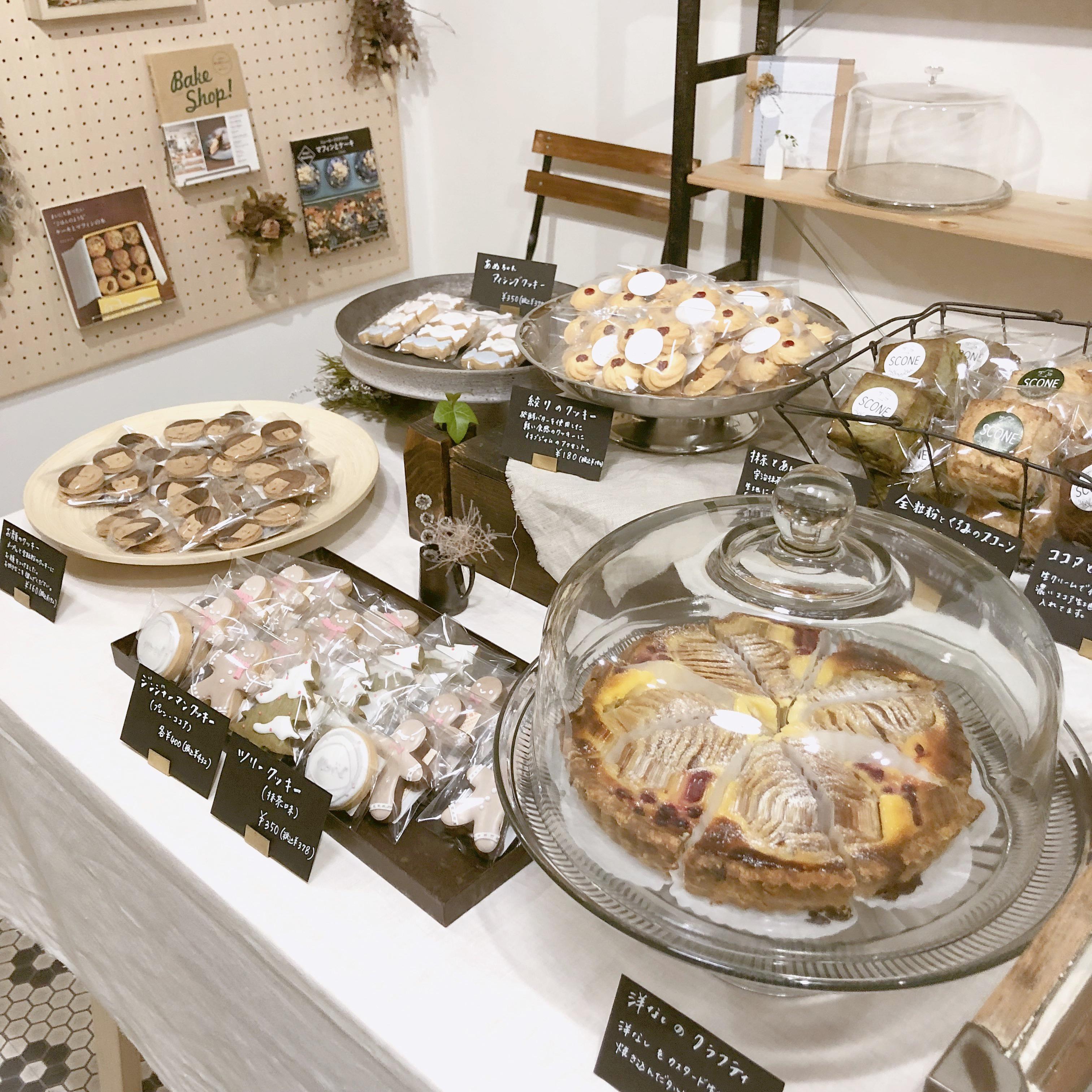 小さな焼き菓子屋さん 『 コナサン 』の素朴で優しいクッキーにほっこり♡ _4